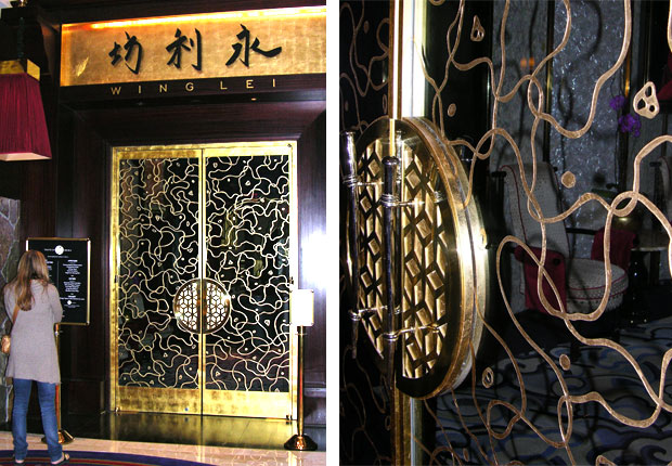The Wing Lei restaurant at the Wynn Hotel used the same idea - etch a pattern into the glass doors. This time, the effect was different. By adding a brass color into the etching, the pattern became an extension of the other brass portions of the door frames and handles.