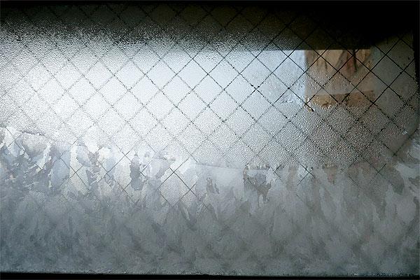 Condensation Testing